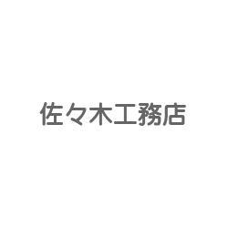link_sasaki