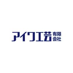 link_aiwa