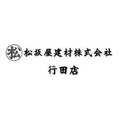 link_atsuzakaya