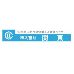 link_kanto